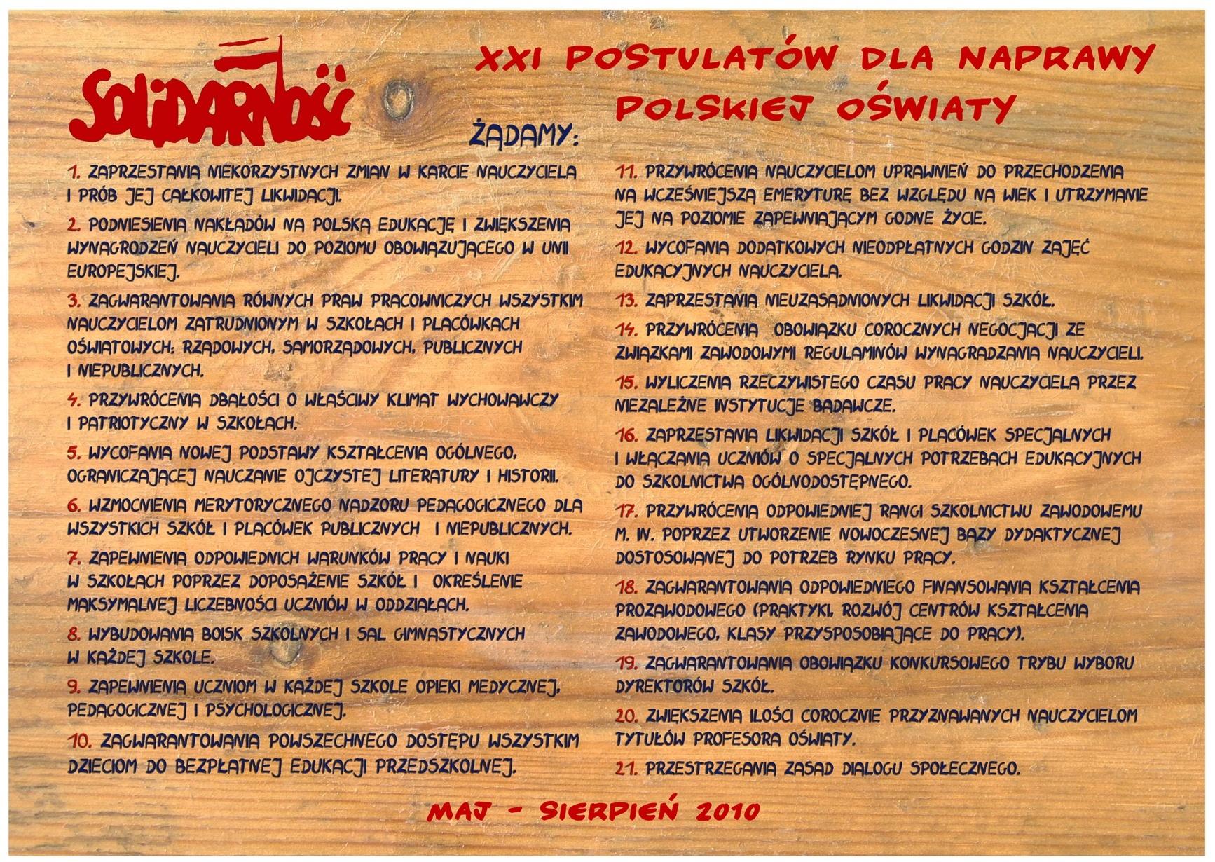 21postulatow-plakat4a