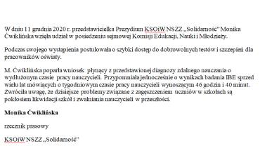 2020-12-12